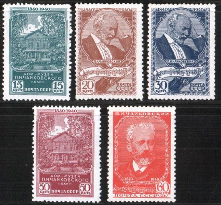 Почтовая марка СССР 1940 г Загорский № 653-657**