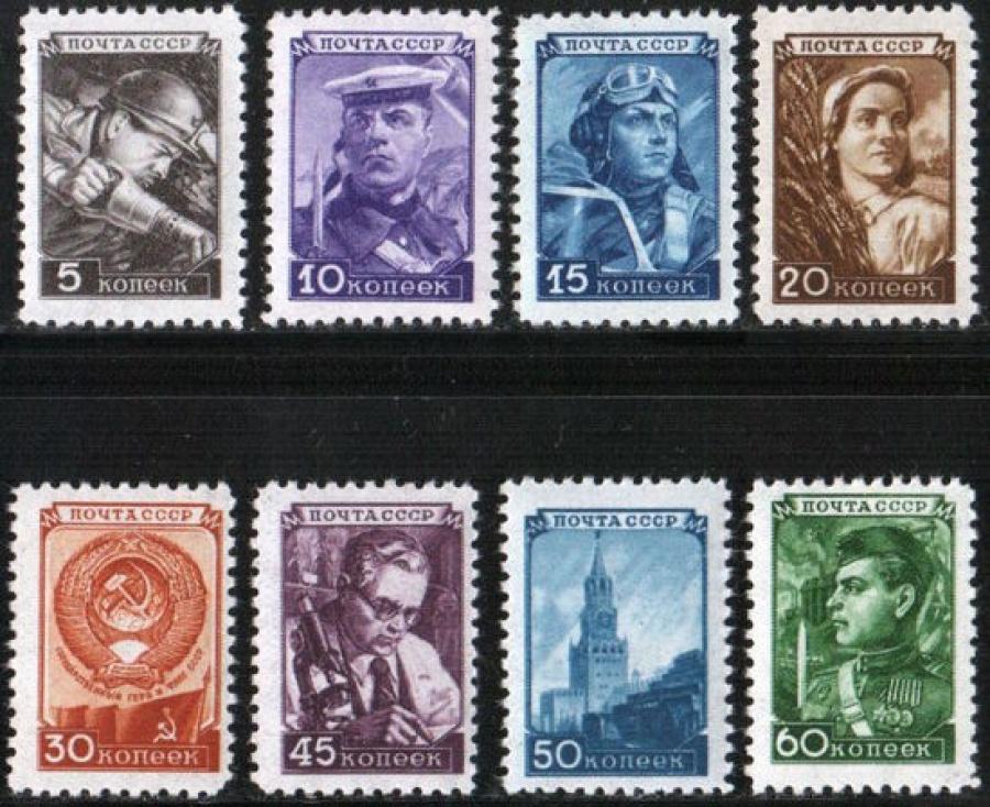 Почтовая марка СССР 1948 г Загорский № 1158-1165**