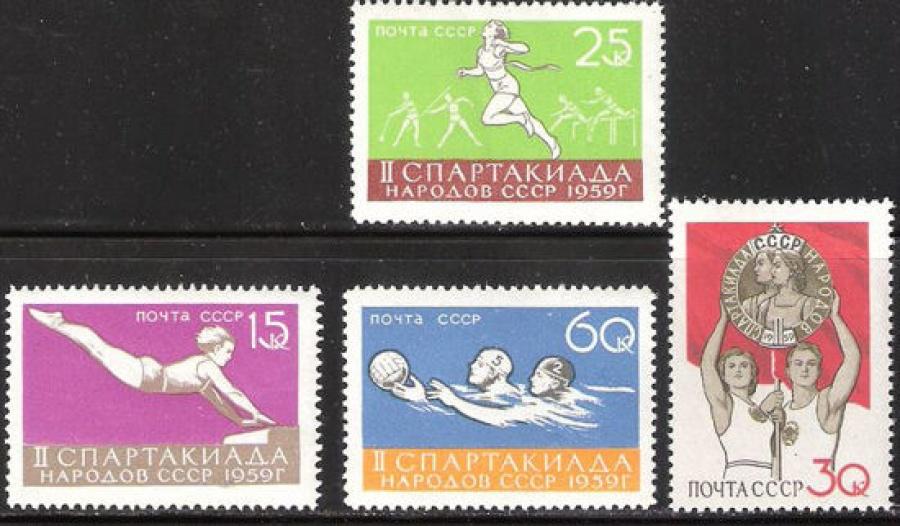 Почтовая марка СССР 1959 г Загорский № 2250-2253**