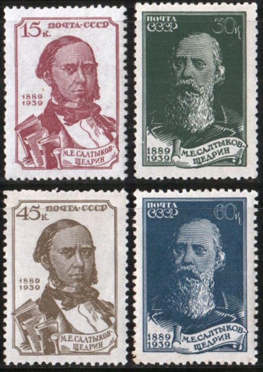 Почтовая марка СССР 1939 г Загорский № 609-612**