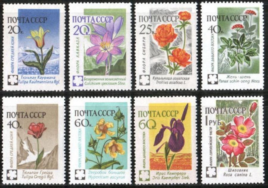 Почтовая марка СССР 1960 г Загорский № 2409-2416**