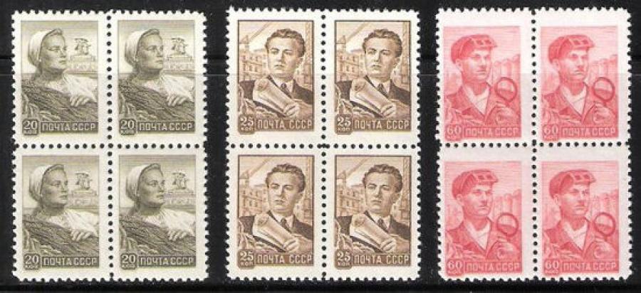 Почтовая марка СССР 1958 г Загорский № 2132-2134 квартблоки**