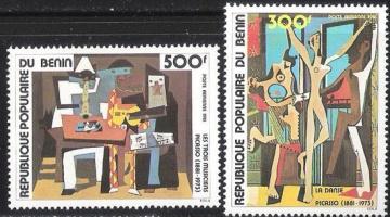 Почтовая марка Живопись. Бенин. Михель № 272-273
