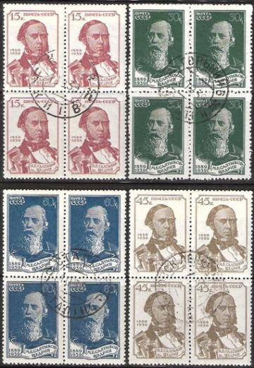 Гашеные почтовые марки СССР 1939 Загорский № 609-612 - Квартблок