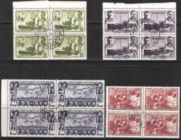 Гашеные почтовые марки СССР 1940 Загорский № 636-639 - Квартблок