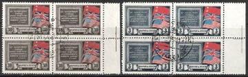 Гашеные почтовые марки СССР 1943 Загорский № 784-785 - Квартблок