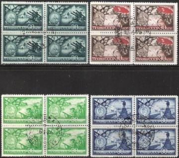 Гашеные почтовые марки СССР 1944 Загорский № 791-794 - Квартблок