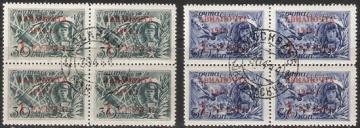 Гашеные почтовые марки СССР 1944 Загорский № 800-801 - Квартблок