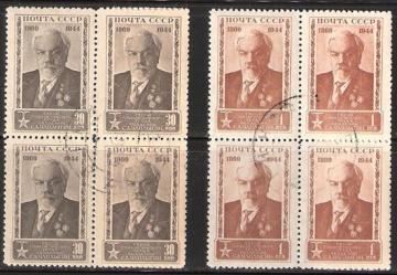 Гашеные почтовые марки СССР 1944 Загорский № 839-840 - Квартблок