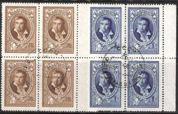 Гашеные почтовые марки СССР 1944 Загорский № 851-852 - Квартблок