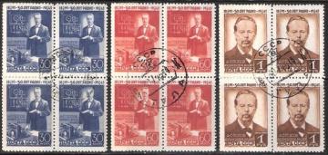 Гашеные почтовые марки СССР 1945 Загорский № 886-888 - Квартблок