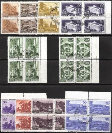 Гашеные почтовые марки СССР 1947 Загорский № 1101-1110 - Квартблок