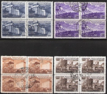 Гашеные почтовые марки СССР 1948 Загорский № 1141-1144 - Квартблок