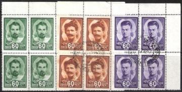Гашеные почтовые марки СССР 1948 Загорский № 1147-1149 - Квартблок