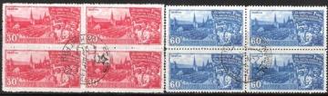 Гашеные почтовые марки СССР 1948 Загорский № 1166-1167 - Квартблок
