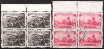 Гашеные почтовые марки СССР 1948 Загорский № 1224-1225 - Квартблок