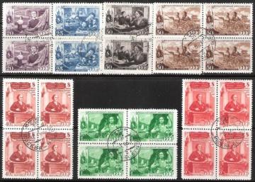 Гашеные почтовые марки СССР 1949 Загорский № 1278-1284 - Квартблок