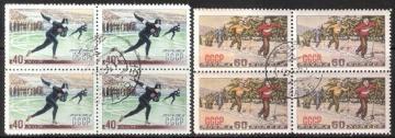 Гашеные почтовые марки СССР 1952 Загорский № 1584-1585 - Квартблок