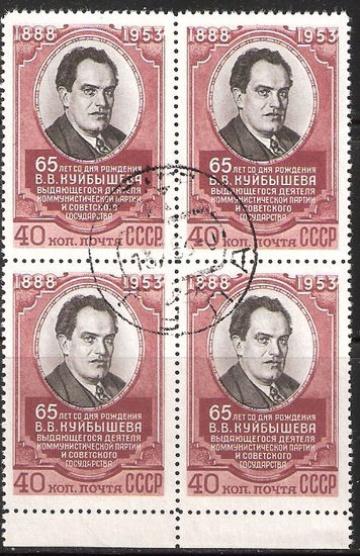 Гашеные почтовые марки СССР 1953 Загорский № 1631 - Квартблок