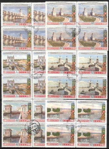 Гашеные почтовые марки СССР 1953 Загорский № 1634-1639 - Квартблок