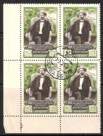 Гашеные почтовые марки СССР 1954 Загорский № 1692 - Квартблок