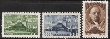 Почтовая марка СССР 1947 г Загорский № 1015-1017**