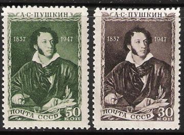 Почтовая марка СССР 1947 г Загорский № 1039-1040**