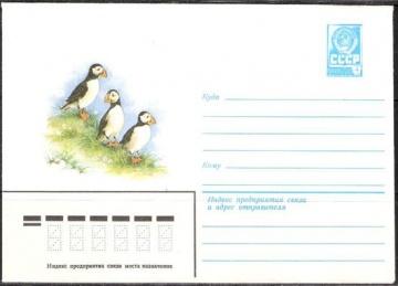 Почтовые конверты СССР 1981 №12 Тупики