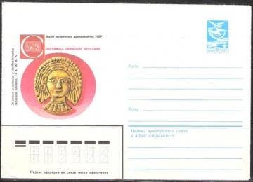 Почтовые конверты СССР 1984 №06 Сокровища скифских курганов