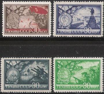 Почтовая марка СССР 1944г Загорский № 791-794**