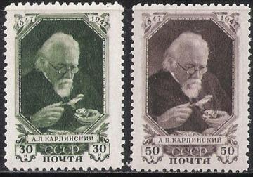 Почтовая марка СССР 1947 г Загорский № 1011-1012**
