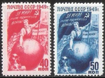 Почтовая марка СССР 1949 г Загорский № 1391-1392**