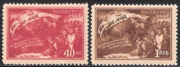 Почтовая марка СССР 1950 г Загорский № 1472-1473**
