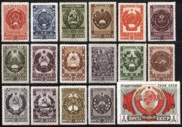 Почтовая марка СССР 1947 г Загорский № 1022-1038**