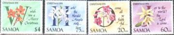 Рождество. Самоа. Михель №720-723
