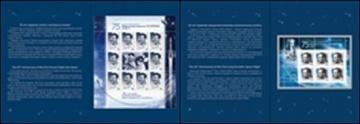 Лист почтовых марок - Набор из 2-х буклетов (Титов и Гагарин) Сувенирные наборы в художественной обложке.