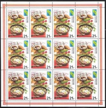 Лист почтовых марок - Россия 2016 № 2050 Совместный выпуск Администраций связи стран – членов РСС. Народная кухня