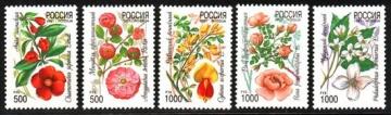 Почтовая марка Россия 1997 № 333-337. Декоративные кустарники России