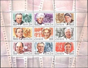 Малый лист почтовых марок - Россия 2001 № 701-709. Популярные актеры российского кино