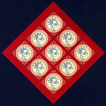 Лист почтовых марок - Россия 2006 № 1120. 250 лет добровольного вхождения алтайского народа в состав Российского государства