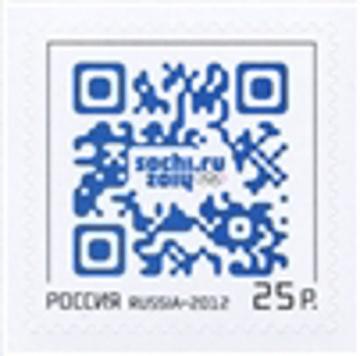 Почтовая марка Россия 2012 № 1634. XXII Олимпийские зимние игры 2014 года в г. Сочи. Марка с QR-кодом
