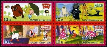 Почтовая марка Россия 2012 № 1652-1655. Герои отечественных мультфильмов