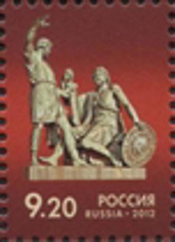 Почтовая марка Россия 2012 № 1597. Памятник К. Минину и Д. Пожарскому в Москве