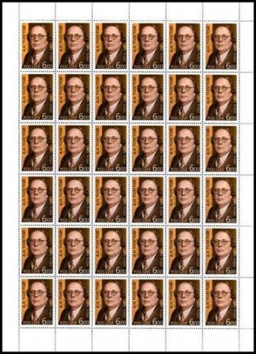 Лист почтовых марок - Россия 2008 № 1217 125 лет со дня рождения А. Н. Толстого