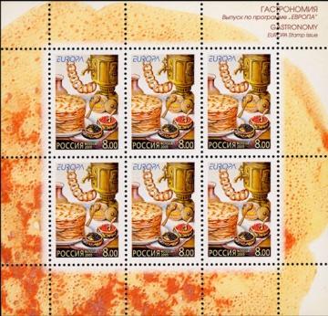 Малый лист почтовых марок - Россия 2005 № 1029. Гастрономия. Выпуск по программе «Европа»