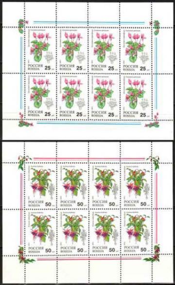 Малый лист почтовых марок - Россия 1993 № 79-80. Комнатные растения. 2