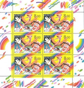 Малый лист почтовых марок - Россия 2002 № 755. Цирк. Выпуск по программе «Европа»