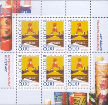 Малый лист почтовых марок - Россия 2003 № 846. Искусство плаката. Выпуск по программе «Европа»