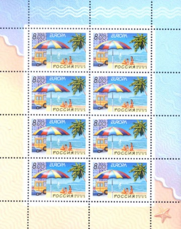 Малый лист почтовых марок - Россия 2004 № 940. Отдых. Выпуск по программе «Европа»