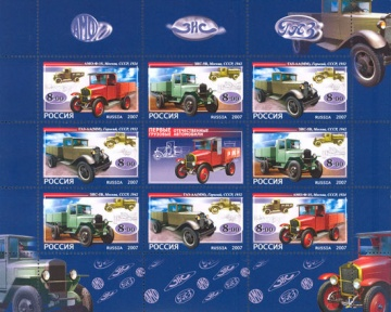 Малый лист почтовых марок - Россия 2007 № 1205-1207. Первые отечественные грузовые автомобили